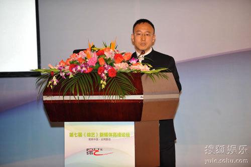 中国网络电视台晋延林