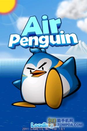 飞翔的企鹅安卓_飞翔的企鹅安卓版 一款超高难度的跳跃游戏-搜狐数码