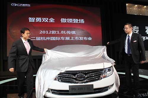 传祺1.8L车型揭幕