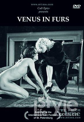 《穿裘皮的維納斯》