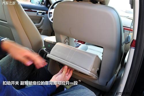 2011款奇瑞瑞麟G6 2.0tci 自动档 试驾评测高清图片