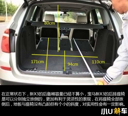 性爱网站哪里有_suv汽车网评测工作室静态评测宝马x3(组图)