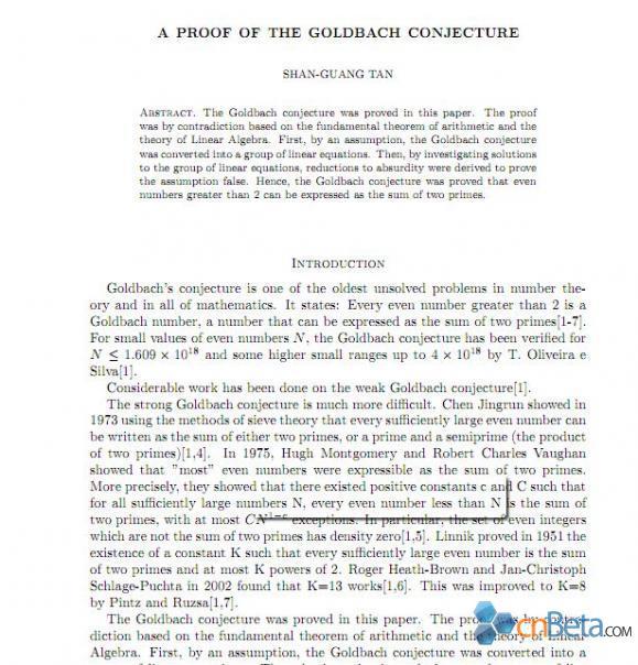 康奈尔大学:哥德巴赫猜想已被中国人证明