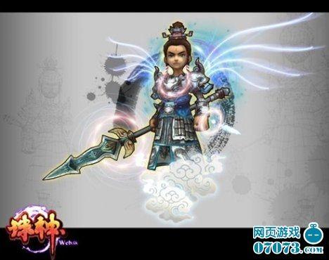 正邪对立 game2《诛神》仙界boss全点评(组图)