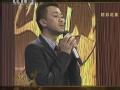 《艺术人生》王学兵李光洁现场献唱