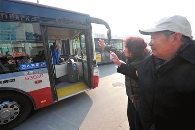 ⑤到站后,李英庆将焦大爷背下车后,与老人及其女儿挥手道别.图片