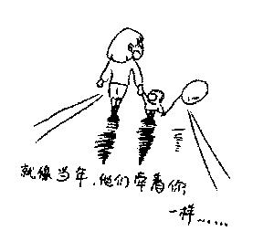 网传7分钟视频感恩父母 触动网友尽孝趁早(组图)图片