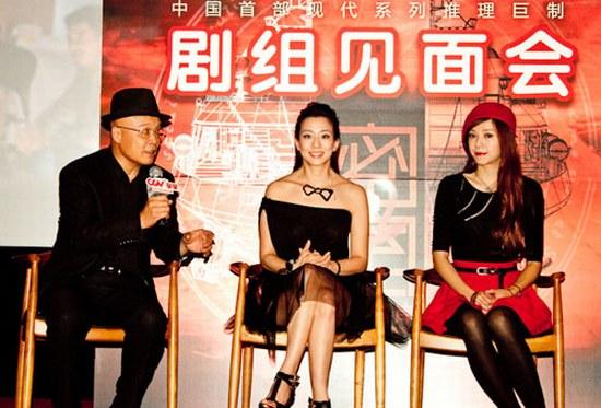 (左起)高军、吴辰君、周韦彤