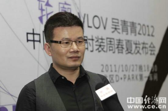 vlov首席设计师吴青青