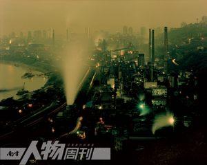 火红的钢城已经熄灭,火红的老重钢已成绝唱