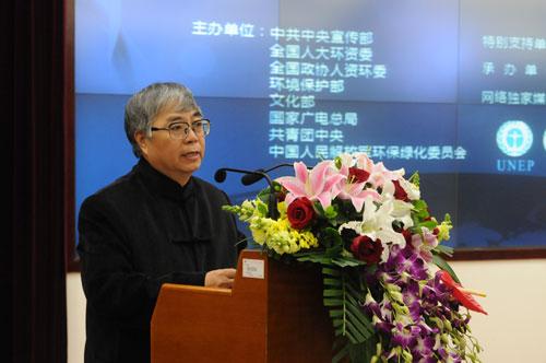 中国环境文化促进会副会长、著名书法家张飙发言