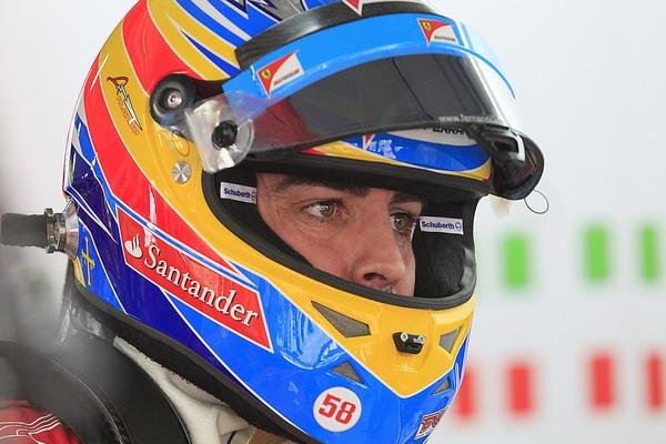 088秒占据首位,另一位法拉利车手阿隆索排名第三.