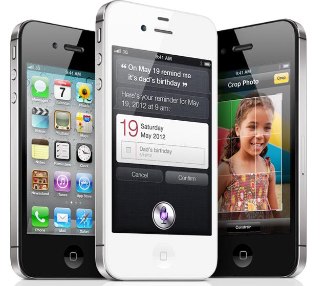 最新手机�yn�-a:+�_苹果最新手机iphone 4s