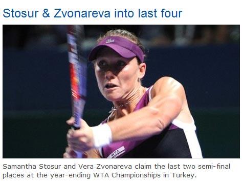 BBC:斯托瑟兹娃进四强
