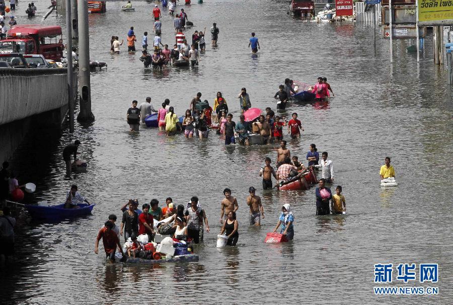 泰国洪水进入曼谷资料图