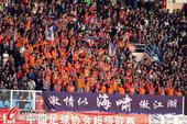 图文:[中超]青岛3-0天津 青岛球迷