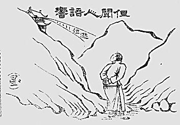世界,在当时和之后的许多中国人心中留下了深漫画漫画变图片