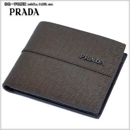 普拉达男士钱包
