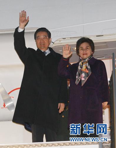 胡锦涛抵达维也纳 开始对奥地利进行友好国事