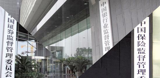 刘明康: 完善银行业监管体系