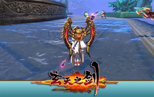 《玄天之剑》