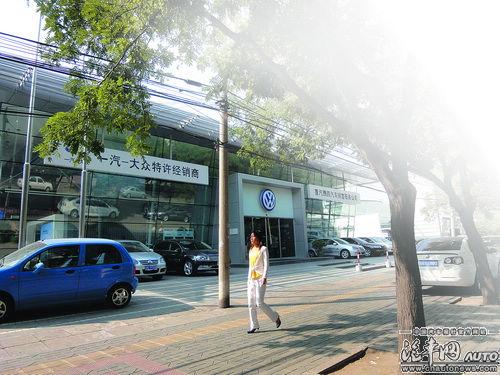赔钱也要养品牌   一汽-大众,一汽丰田,东风日产,上海通用雪佛兰