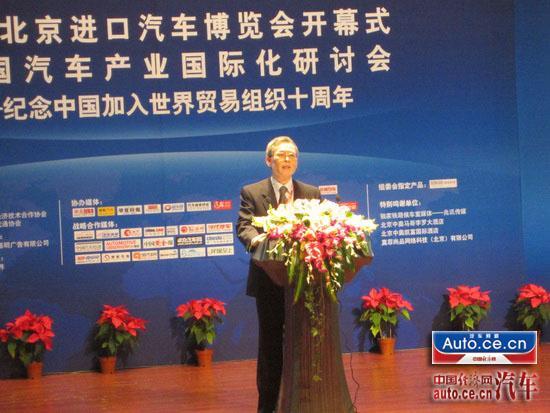 三生三世口风琴谱子-此外,今年是中国加入世贸组织十周年,为此中欧协会、流通协会以及