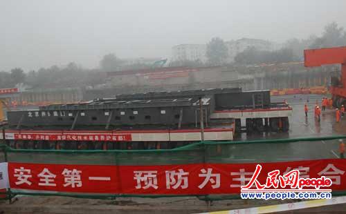 北京昌平西关环岛改造工程施工现场.人民网实习记者 李婧摄