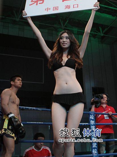 2010功夫王争霸赛美女