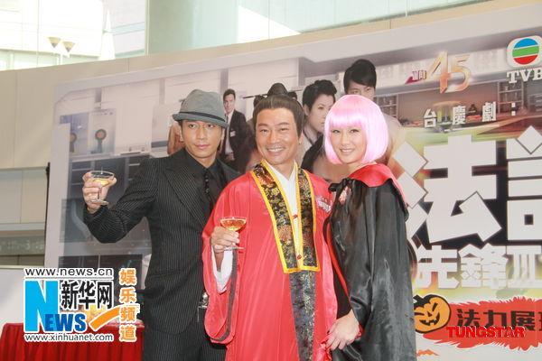 吴卓羲左起、黎耀祥、徐子珊打扮怪异庆祝万圣节