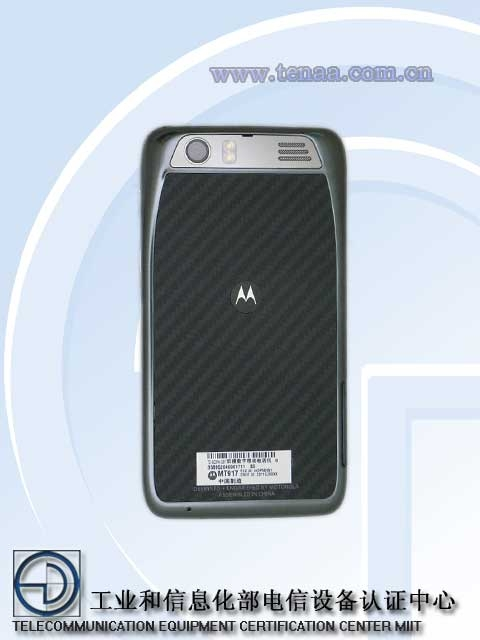 摩托7.1mm超薄手机Razr行货版曝光