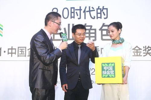 搜狐时尚文化中心总监方军抽奖