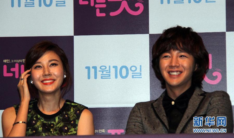 韩国大钟奖影后金荷娜新作《宠物情人》将上映