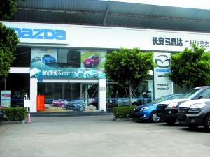 广州市华灵汽车销售有限公司(图)