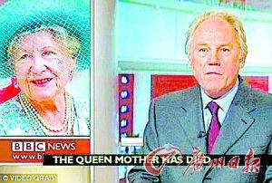 2002年,BBC资深主持人彼得·西松斯因在播报英女王母亲去世的消息时系绛红色领带遭批。 (资料图片)