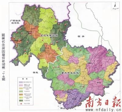 """""""五大行动要点""""为:大广州卫星城建设计划"""