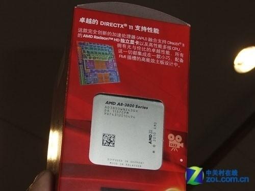 正宗中文国行,绝非水货二次封包,报价1030元