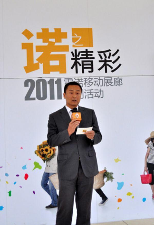 雷诺中国市场活动经理 赵建熙先生致辞