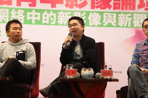 搜狐视频高端自制节目主编王皓发言
