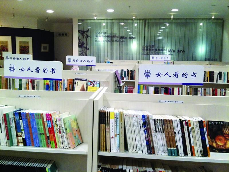 全国最大的网上书店_民营书店之困:传统阅读方式的消失(组图)