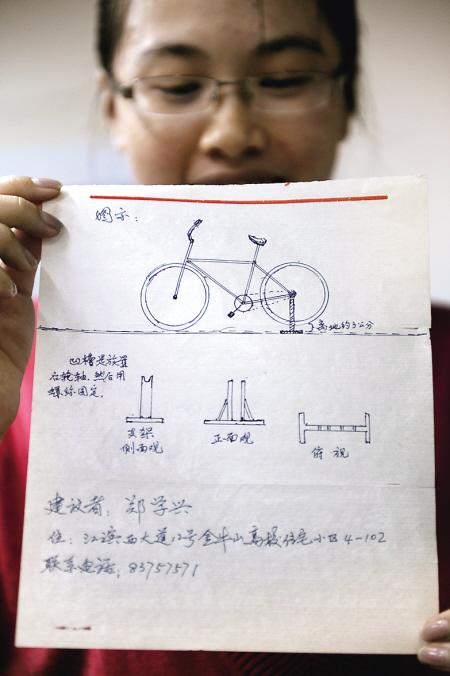 旧自行车变健身车?(图)