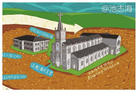 泛船浦教堂手绘版图片