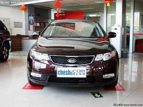 悦达起亚福瑞迪_东风悦达起亚福瑞迪购车最高优惠8000元(组图)-搜狐滚动