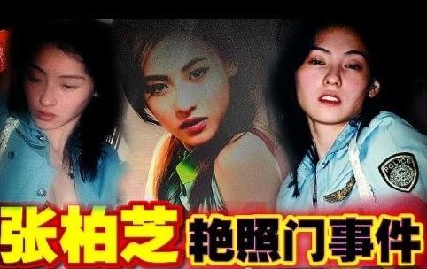 艳照门床上_陈冠希再曝艳照门 与16岁嫩模拍短片夺初夜(组图)