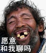 qq群表情搞笑图片火了表情包中国图片