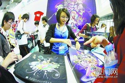 厦门国际动漫节今起绚丽登场
