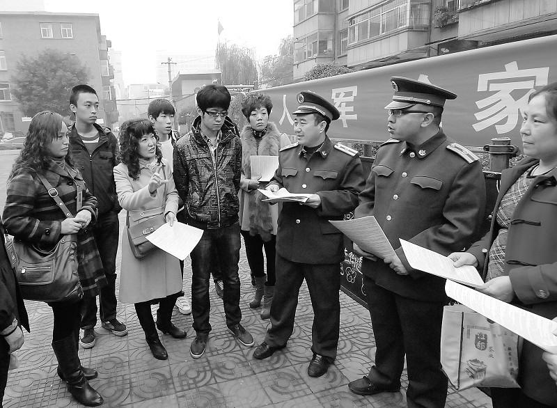 0年兵役法_民国《兵役法》陆海空军刑法妨害兵役治罪条