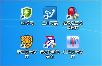 Windows8开发者预览版兼容性测试报告—杀毒软件(国内)