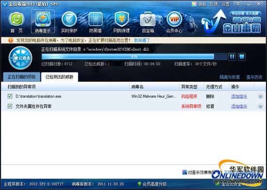 往期Windows8 Developer Preview兼容性测试报告