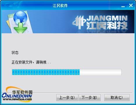 江民杀毒软件可以在Windows8 Developer Preview版下正常运行